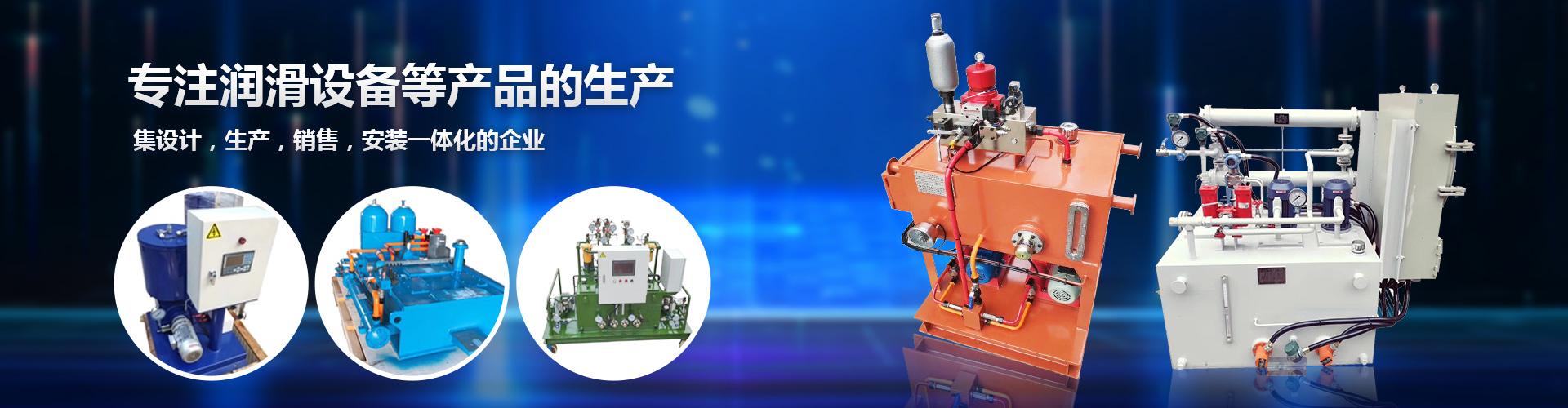 電動干油泵